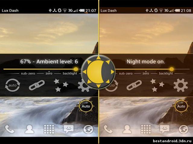Lux Auto Brightness - автоматическая регулировка яркости, которая действительно работает.  Lux - это не просто...